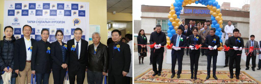 20190424-3-1024x330 Монгол Улс анх удаа Тархи судлалын хүрээлэнтэй боллоо