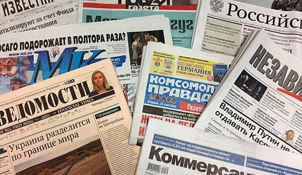 5932d031a1f81 Франц, Итали, Япон, ОХУ-ын хэвлэл мэдээллийн өнгө төрх