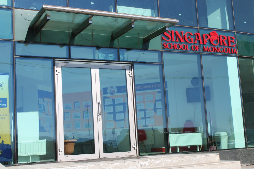 IMG_4278-1024x683 Сингапур сургуулийн хоолноос хордсон 84 хүний 44 нь ХӨСҮТ-д эмчлүүллээ