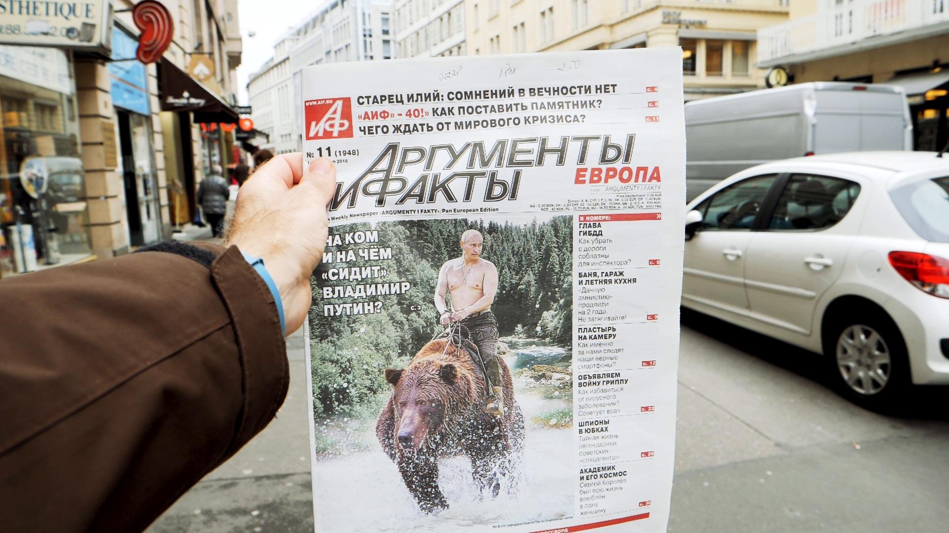 argumenty-i-fakty-russian-press-footage-087224642_prevstill Франц, Итали, Япон, ОХУ-ын хэвлэл мэдээллийн өнгө төрх