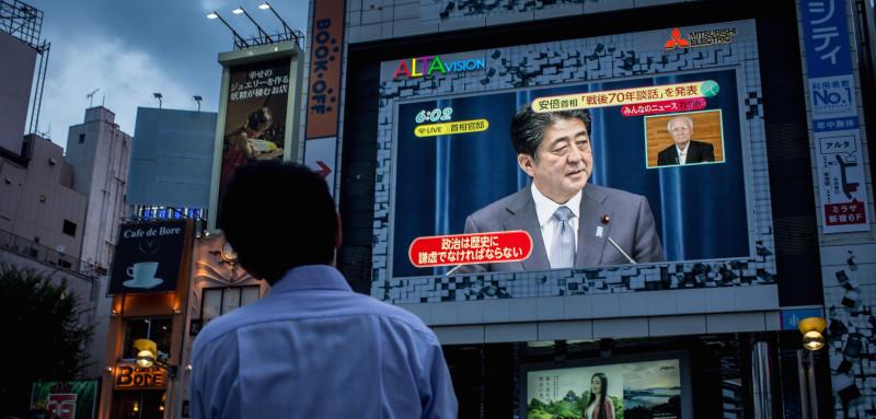 gettyimages-483961788 Франц, Итали, Япон, ОХУ-ын хэвлэл мэдээллийн өнгө төрх