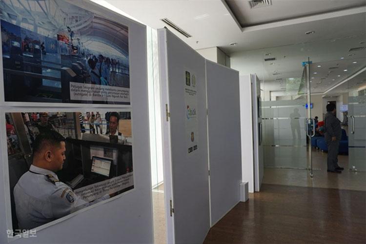 korea-immegration Индонезийн иргэншилтэй болохыг хүссэн солонгос иргэдийн дараалал ихэсчээ
