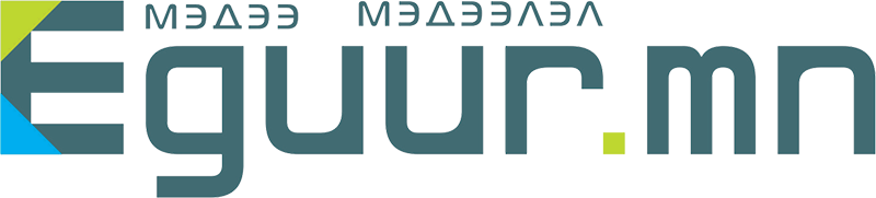 """logo С.Эрдэнэ """"Капитал"""" банкинд НДС-гийн 192.7 тэрбум төгрөгийг байршуулжээ"""