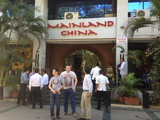 mainland-china Азийн өрсөлдөх чадвартай 10 том эдийн засгийг нэрлэлээ