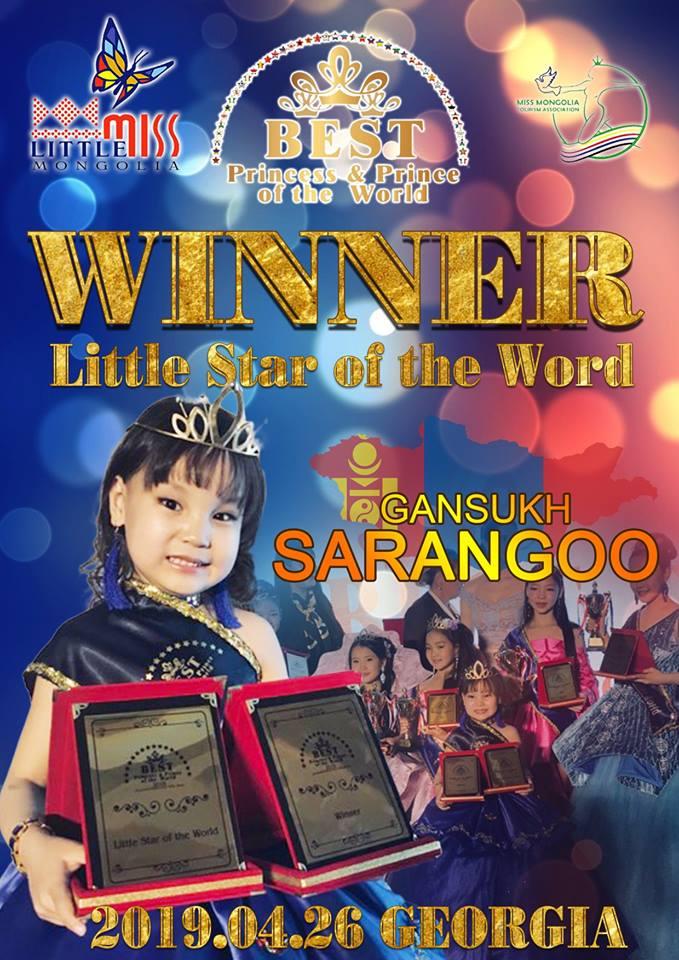 """miss1 Монгол охин """"Дэлхийн бяцхан мисс-2019"""" тэмцээний Тэргүүн дээд шагналыг хүртлээ"""