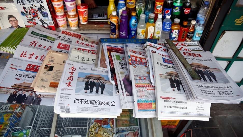 rts1j4xk Олигархиудын медиа засаглал ба дэлхийн хэвлэл мэдээлэл