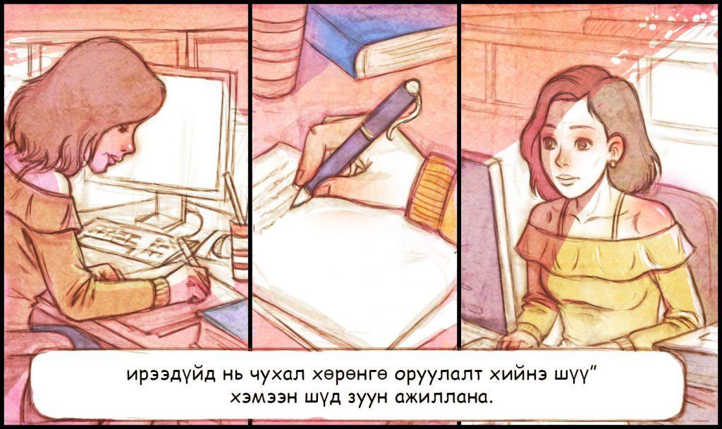 """03-102133-357740799-1024x609 """"Жайка""""-гийн шинэ төслийн эхний контент """"Сайхан мөрөөдөлтэй Сарнай бүсгүйн түүх..."""""""