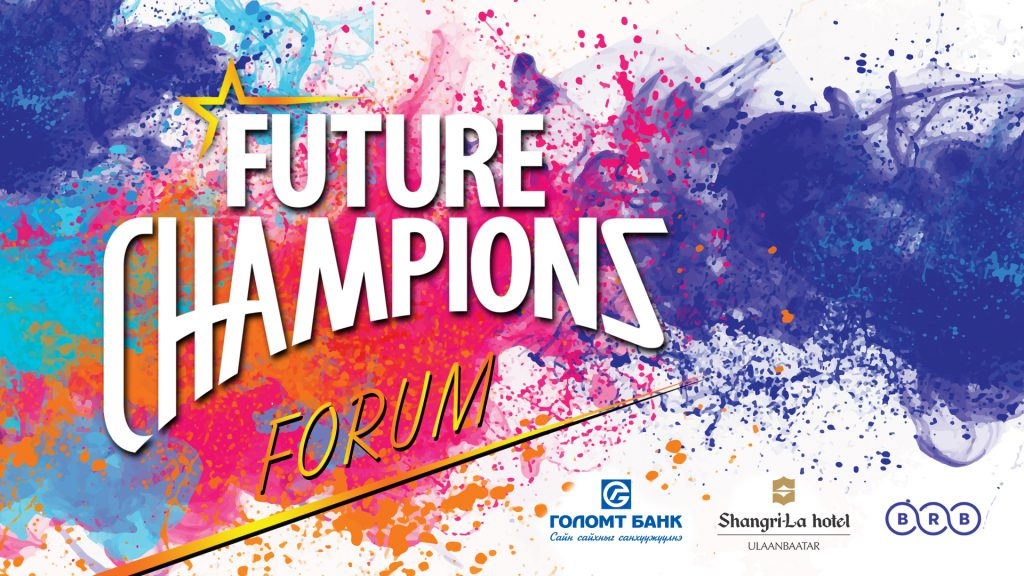 "1920-x-1080-event-1024x576 ""Future Champions""-уудыг ирэх сарын 1-нд танилцуулна"