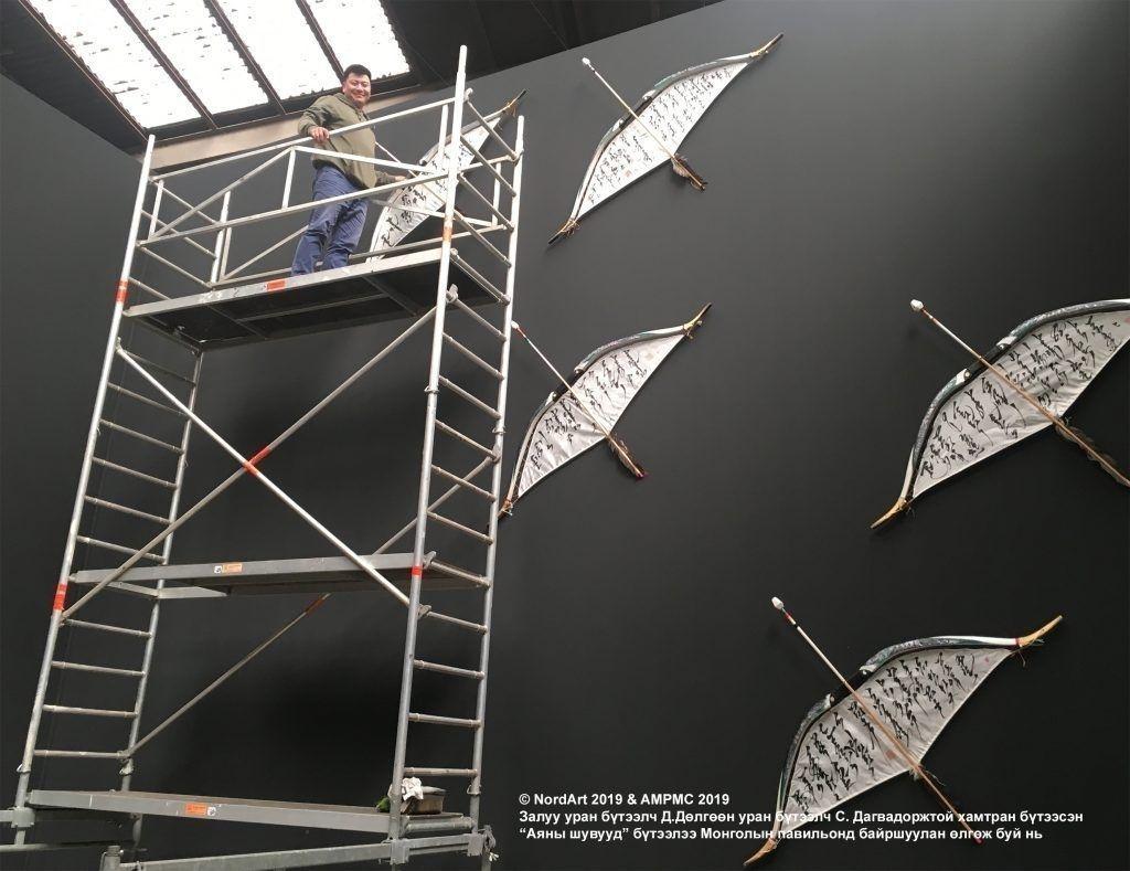 92c309_ampmc_nordart_-1024x789_x974 Урт замыг туулсан урлагийн гайхалтай бүтээлүүд Германд очжээ