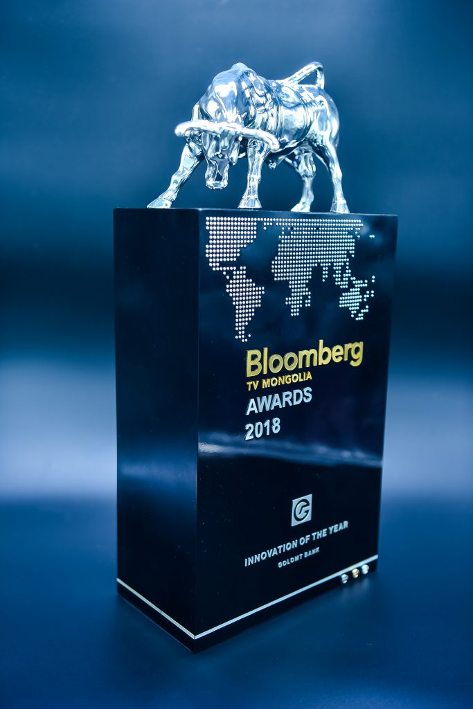 "Bloomberg-awards-zurag-683x1024 SocialPay-Дижитал хэтэвч ""Bloomberg awards 2018""-ын ""Шилдэг инновац"" шагнал хүртлээ"