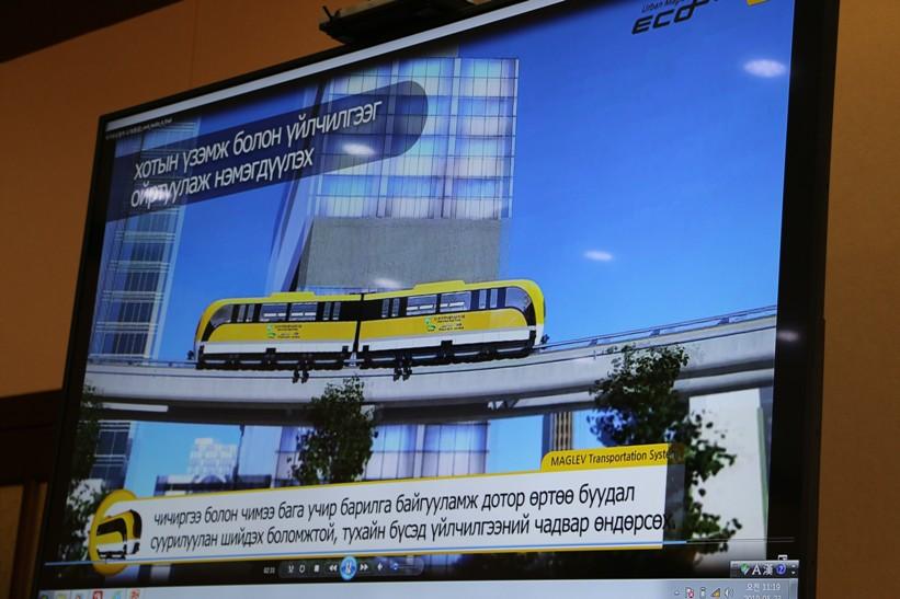 IMG_43261 Улаабаатар хотод явуулах боломжтой цахилгаан соронзон галт тэрэг танилцуулав