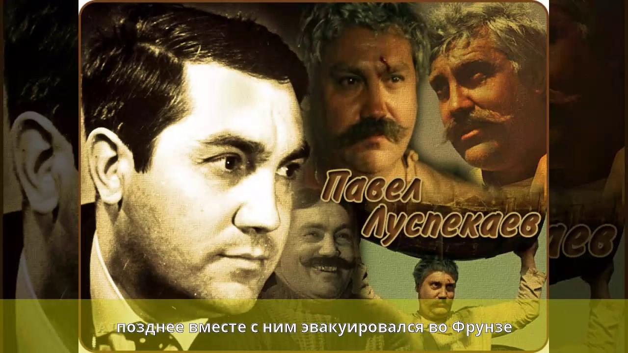 maxresdefault Фронтод тулалдан шархдаж явсан Оросын алдартай жүжигчид