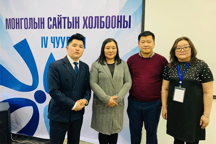 mosah Монголын сайтын холбооны ерөнхийлөгчөөр Л.Оюунтунгалаг сонгогдлоо