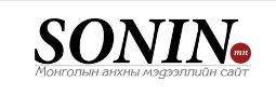 """sonin.mn_ """"Сахал"""" Д.Эрдэнэбилэг хотын төвд явган хүний зам дээр оффис барихаар зөвшөөрөл авчээ"""