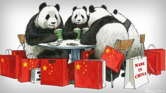 2-7 Их гүрнүүдийн том тоглоомд Хятад хожно