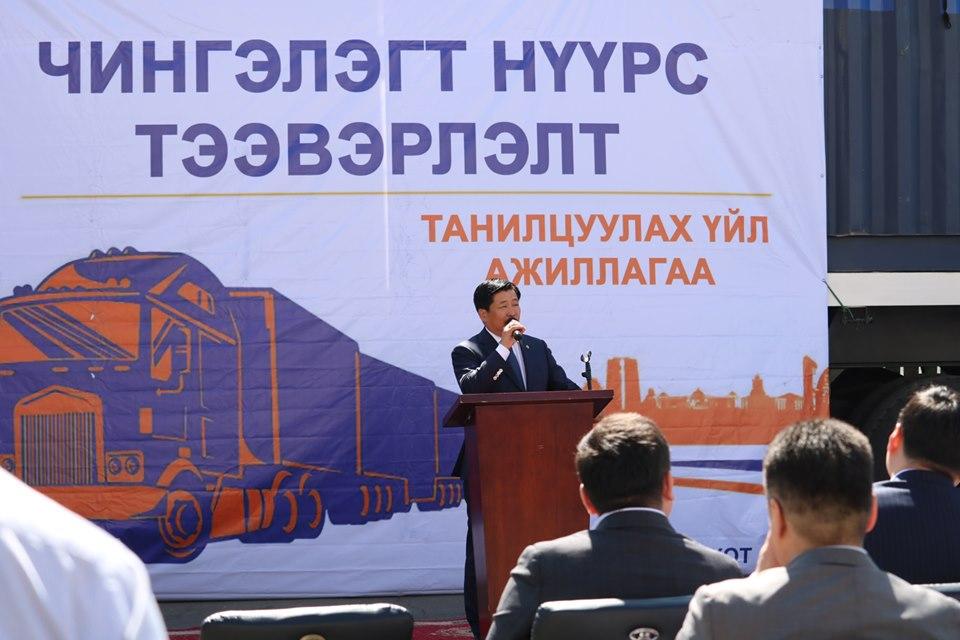 62540772_452134615349437_6216299582763040768_n Нүүрс тээвэрлэлтэд чингэлэгт тээврийг гаргахад бэлэн болжээ