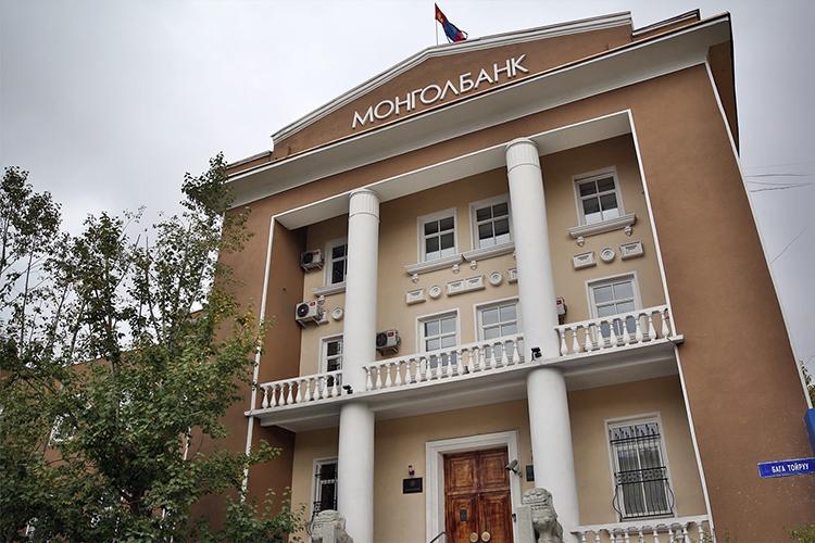 Банкууд өөрийн хөрөнгийг хэрхэн нэмэгдүүлсэн тухай мэдээлэлд Монголбанк мэдэгдэл хийлээ