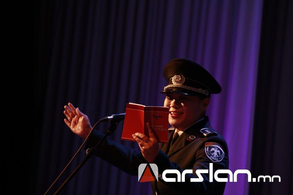 w3qun Ж.Алтангэрэл: Би шүлгээрээ Монголын цагдааг өмөөрч, алдаршуулах болно