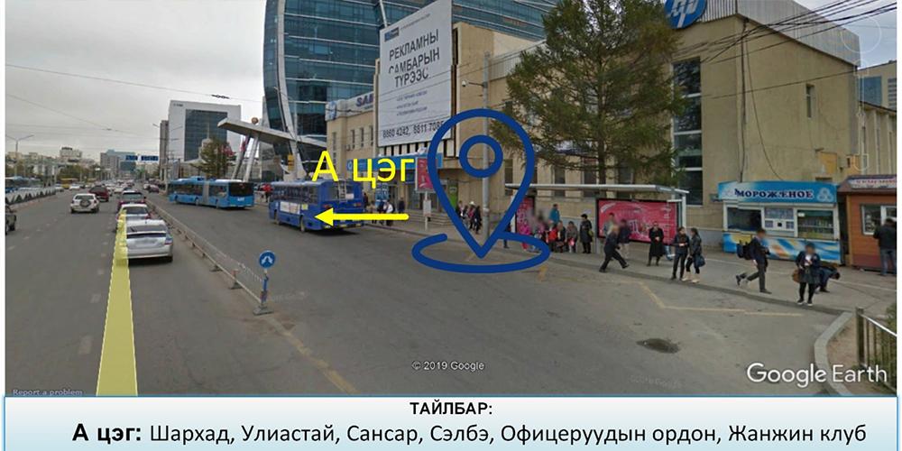 """1-11 Улаанбаатарын үдэш """"Эх орноо хамтдаа дуулъя"""" цэнгүүний дараа 18 чиглэлд үнэгүй автобус үйлчилнэ"""