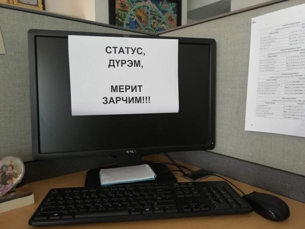 """15637174025d346f1aaf4c2 """"IT park""""-ын ажилтнууд сануулах ажил хаялт зарлалаа"""