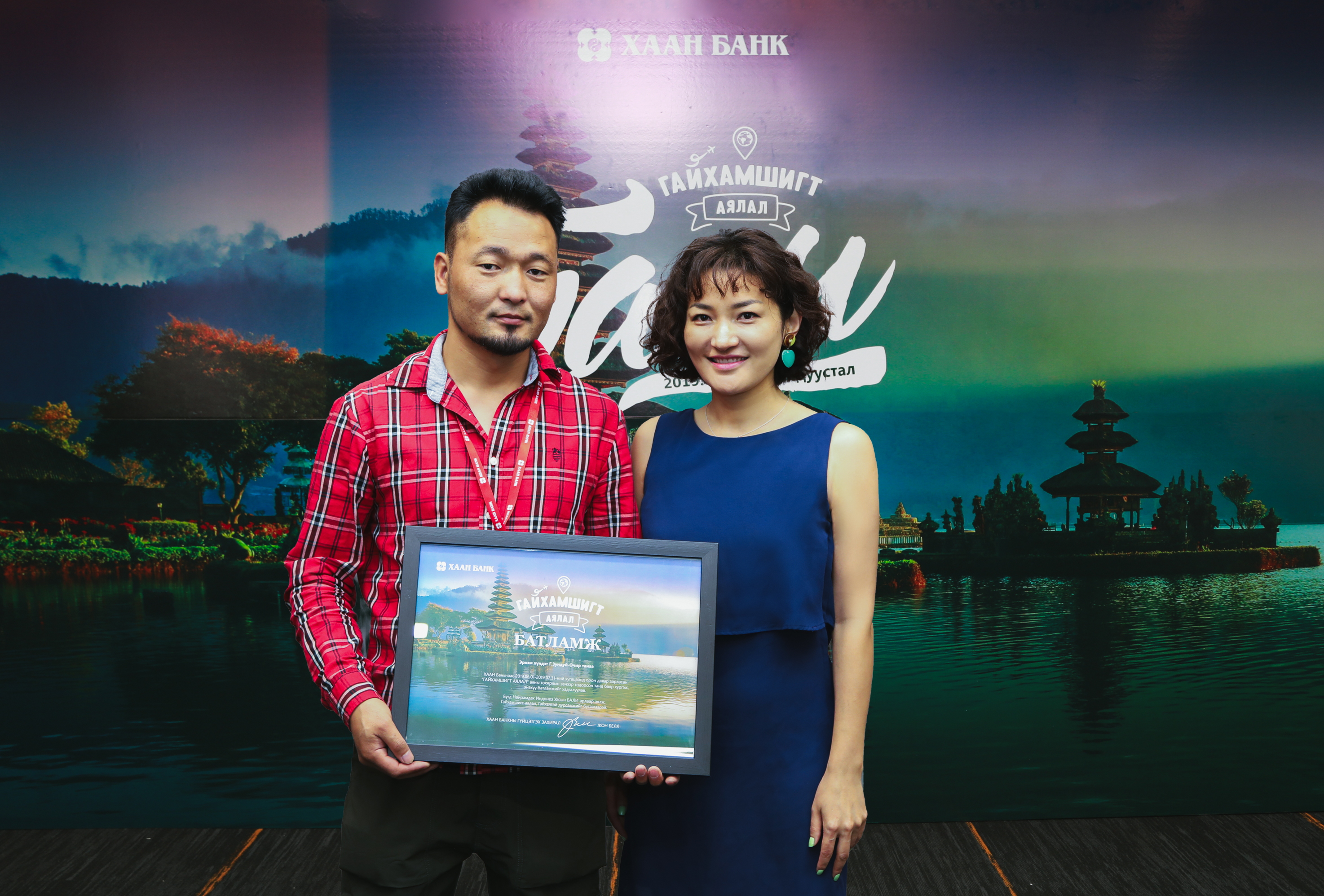 """3K5A7944 """"Гайхамшигт аялал"""" аяны эхний 5 тохирлын эзэд Бали арлаар аялах батламжаа авлаа"""