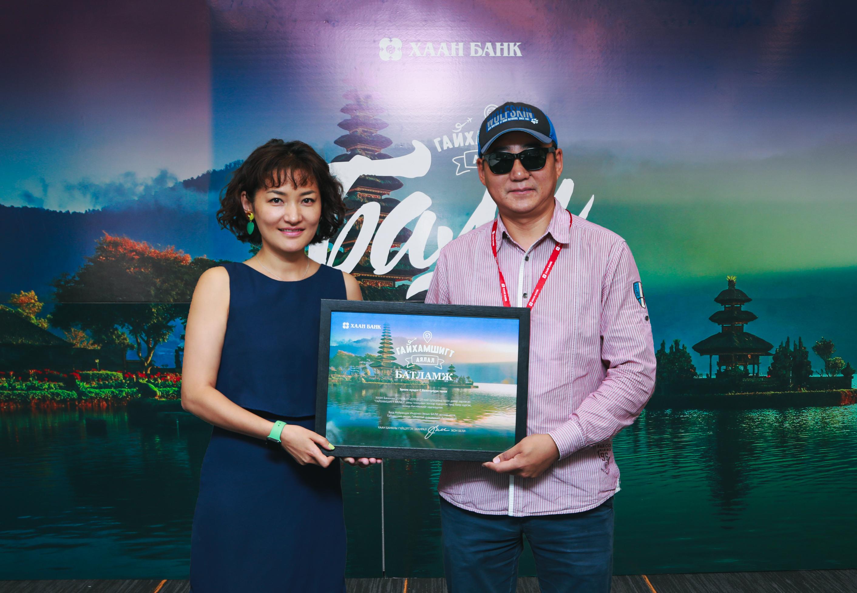 """3K5A7944f """"Гайхамшигт аялал"""" аяны эхний 5 тохирлын эзэд Бали арлаар аялах батламжаа авлаа"""
