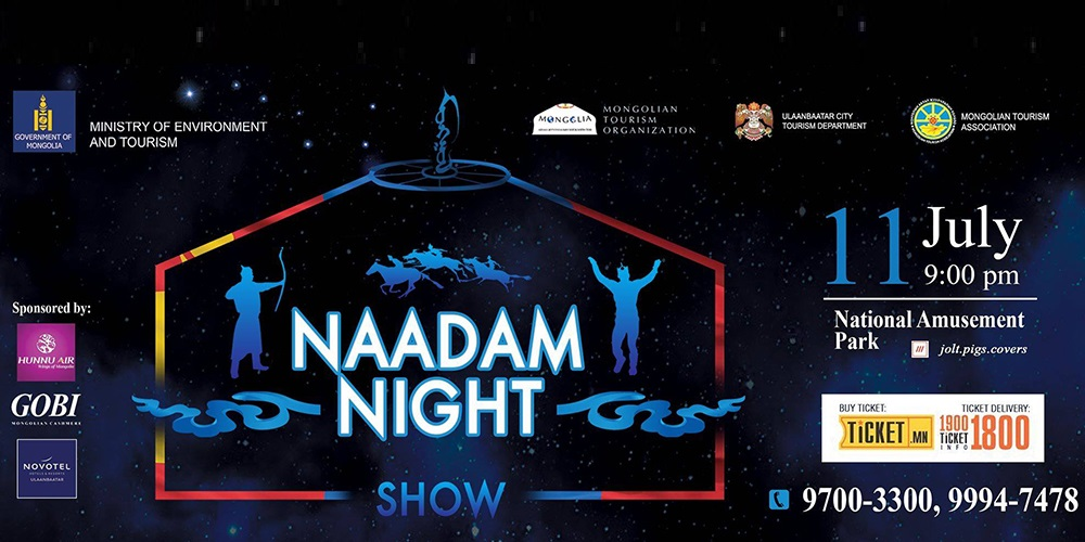 "66137618_1331184357028747_3172865802399383552_n_20190704024009 ""Naadam night"" шоу зохион байгуулна"
