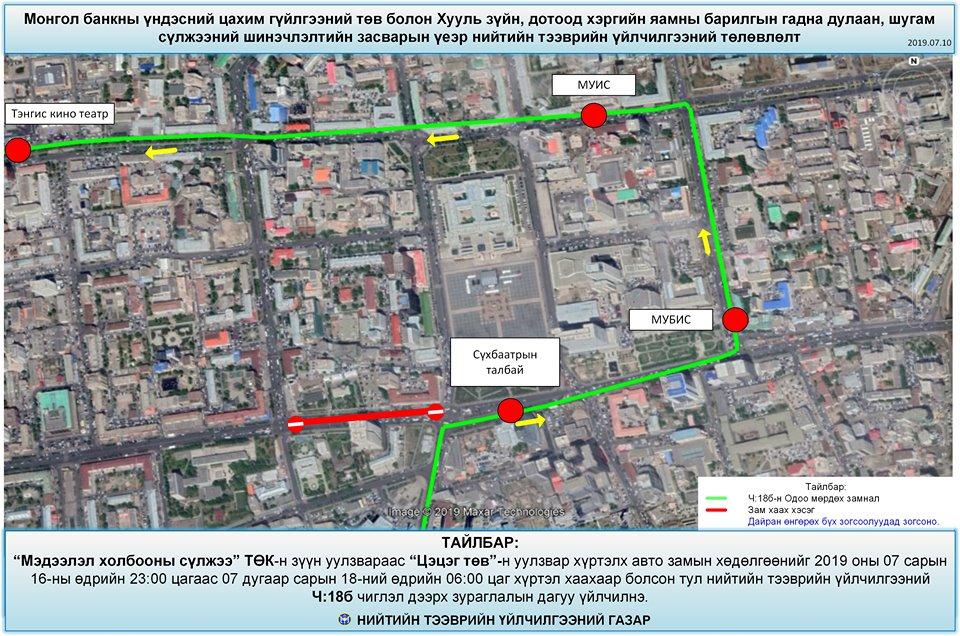 66647818_955013324843623_7803942455706910720_n_20190716031421 Цэцэг төвийн уулзварыг хаах үеийн нийтийн тээврийн үйлчилгээний хуваарь