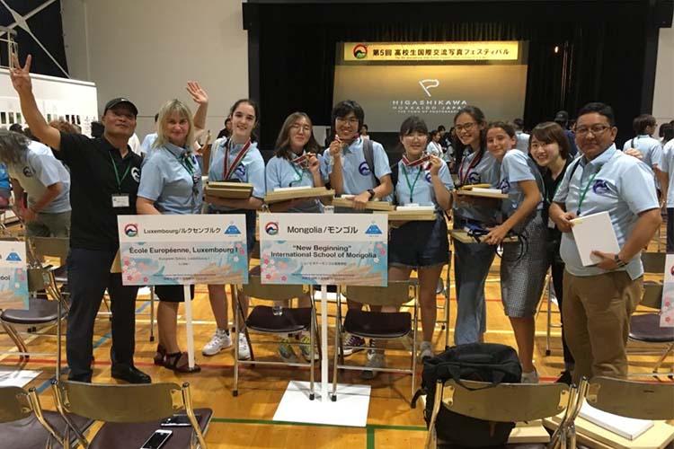 2021 Япон улс: Гэрэл зургийн фестивальд Монгол хүүхдүүд тэргүүн байр эзэлжээ