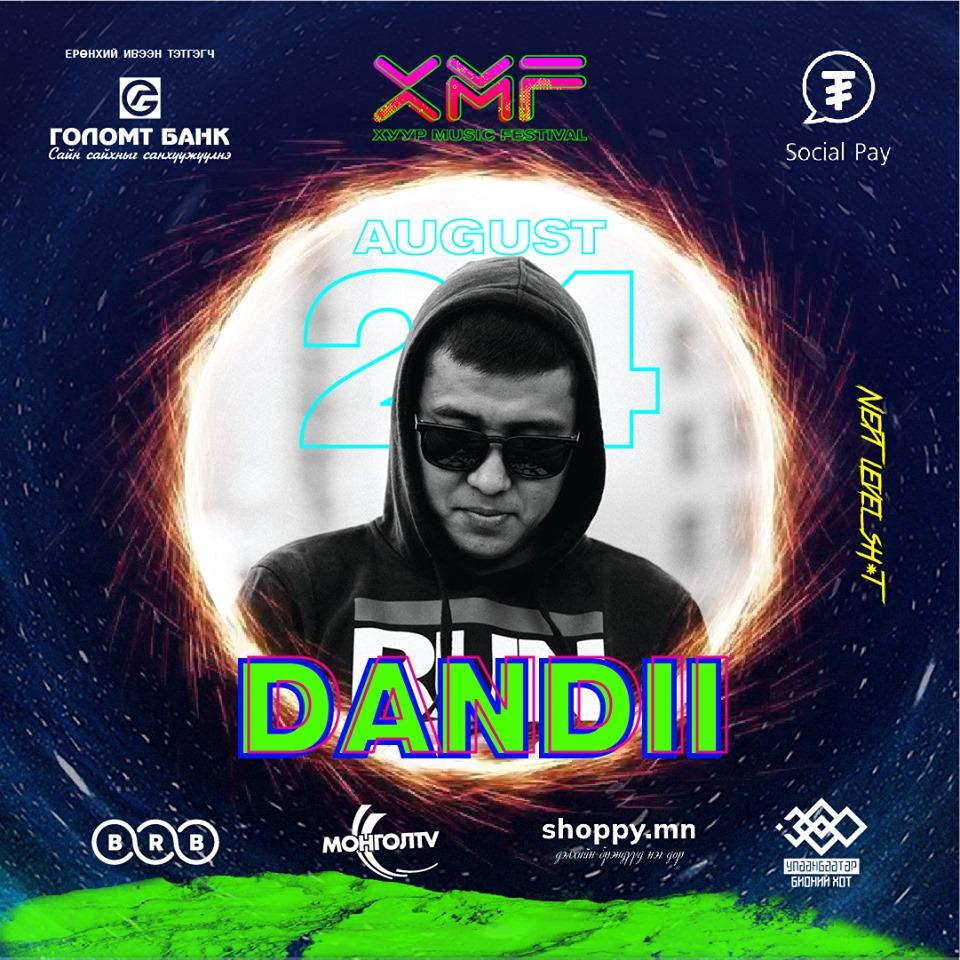 dandi XMF 2019 олон улсын хөгжмийн наадмын тайзнаа дуулах монгол уран бүтээлчид хэн хэн байх вэ?