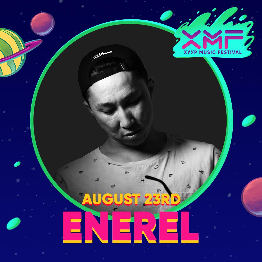 enerel XMF 2019 олон улсын хөгжмийн наадмын тайзнаа дуулах монгол уран бүтээлчид хэн хэн байх вэ?