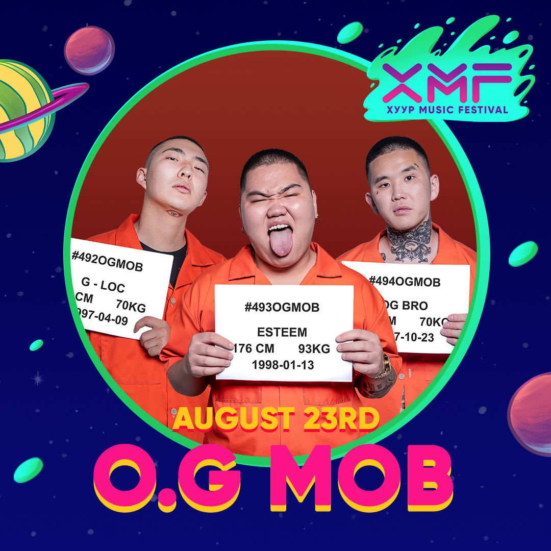 og XMF 2019 олон улсын хөгжмийн наадмын тайзнаа дуулах монгол уран бүтээлчид хэн хэн байх вэ?