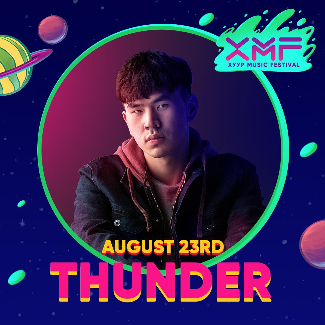 thunder XMF 2019 олон улсын хөгжмийн наадмын тайзнаа дуулах монгол уран бүтээлчид хэн хэн байх вэ?