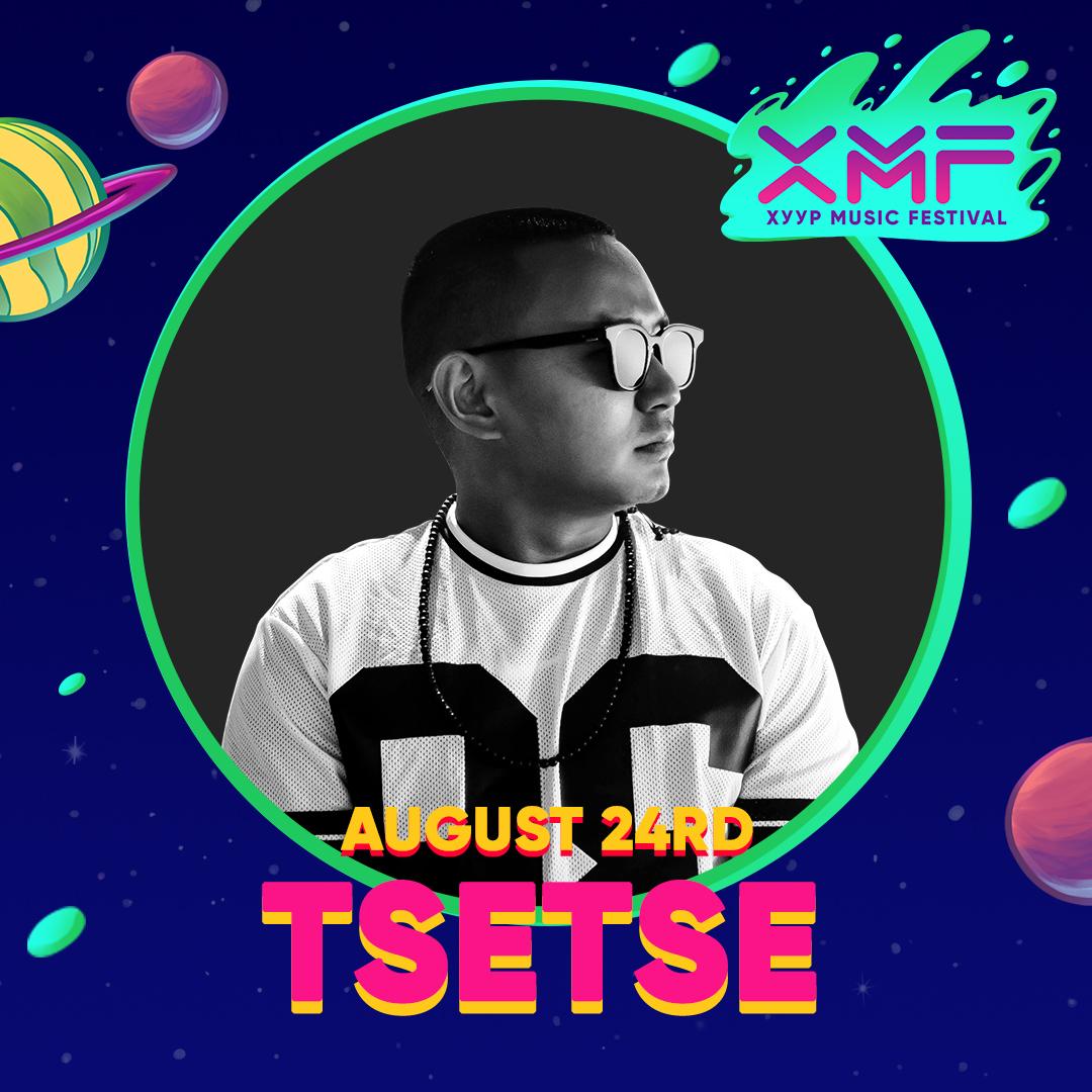 tsetse XMF 2019 олон улсын хөгжмийн наадмын тайзнаа дуулах монгол уран бүтээлчид хэн хэн байх вэ?