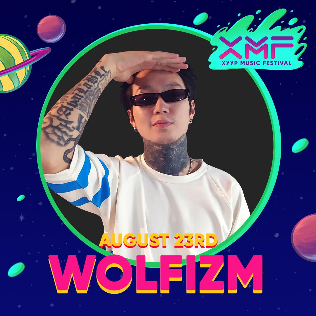 wolf XMF 2019 олон улсын хөгжмийн наадмын тайзнаа дуулах монгол уран бүтээлчид хэн хэн байх вэ?