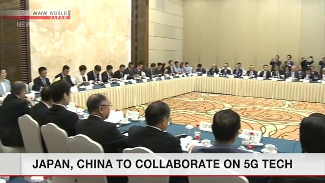 """5d79b362d9e36 Хятад """"5G"""" технологийн салбарт Япончууд хамтран ажиллахаар болжээ"""
